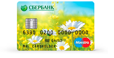 http://www.sberbank.ru/common/img/uploaded/engage/_c/products/social_debit_370x250.png